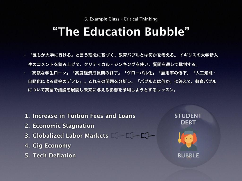 論理トレーニング|大学受験の国語専門塾 鶏鳴学園
